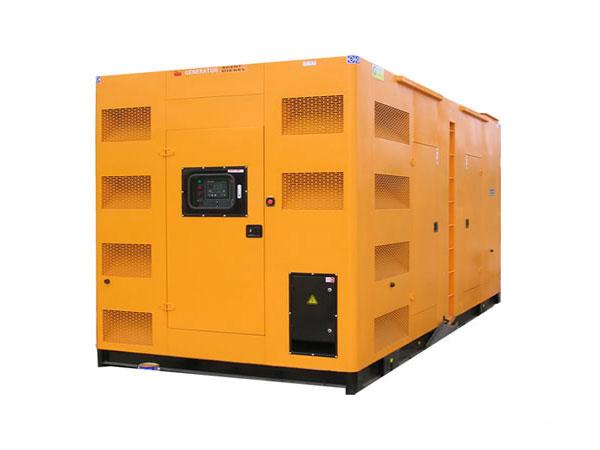 岳麓500-600KW静音发电机组