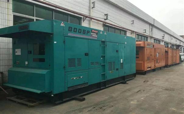 长沙二手开普500kw大型柴油发电机组